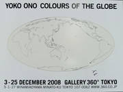Colors of the Globe