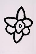 宮嶋葉一 版画作品 「花」