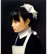 Girl with Maid Costume