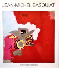 ジャン=ミシェル・バスキア