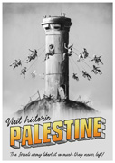 Visit historic Palestine, the Israeli army liked it so much they never left!