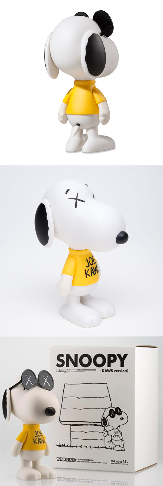 SNOOPY (KAWS version)