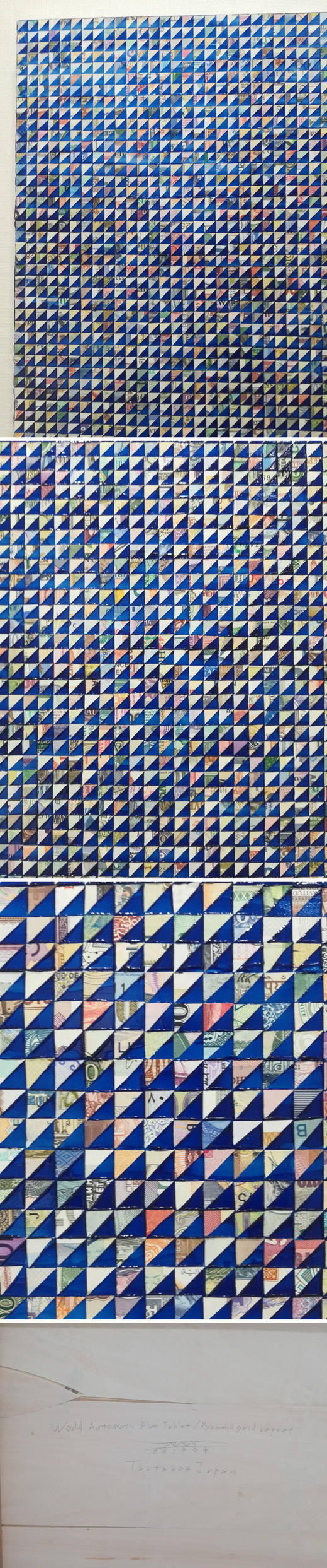 World Automatic Blue Tablet/Pyramid grid repeat